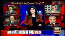Why did Pakistan go to ICJ on India's request? questions Shah Mehmood Qureshi