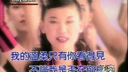 May Lan - Wo De Wen Rou Zhi You Ni Kan De Jian