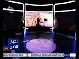 أخبار الفن | تكريم الجمعية المصرية لدعم مرضى السرطان الإعلامية منى الشاذلي