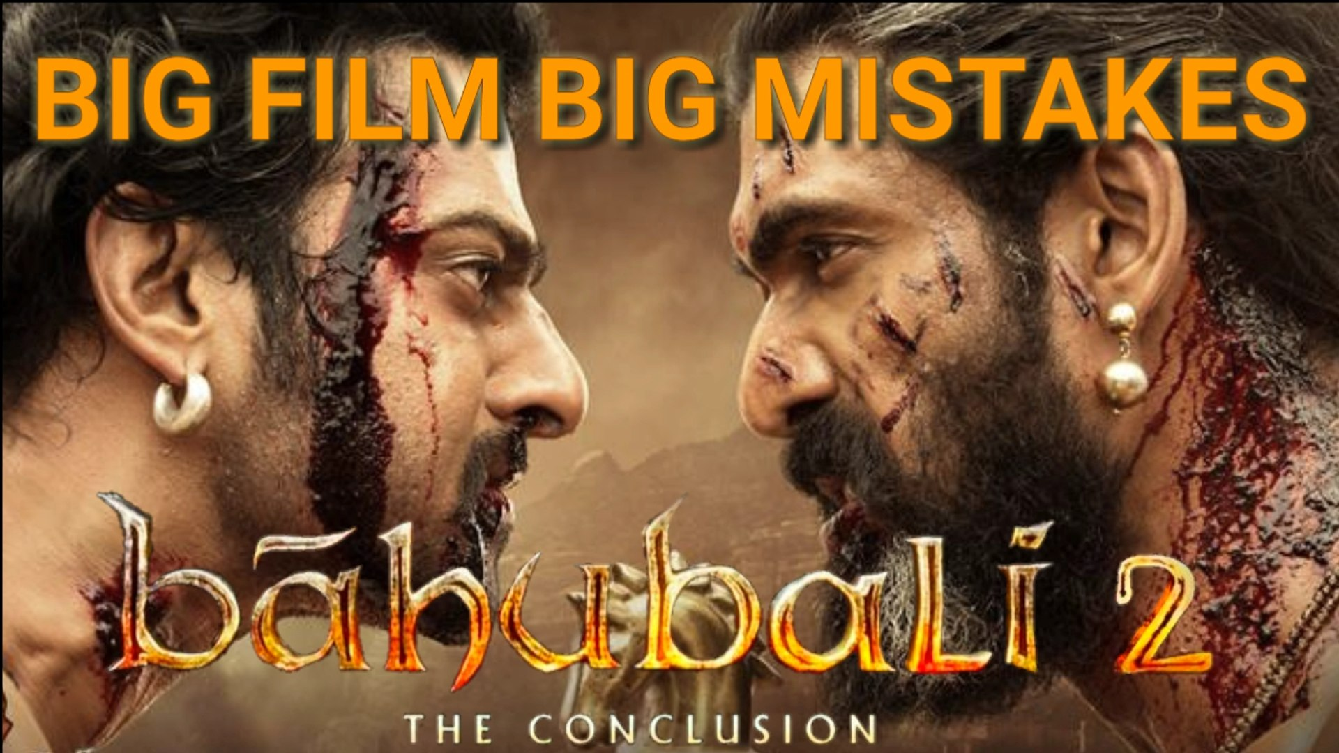 Super Hit Bahubali 2 Also Has Many Mistakes