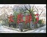 女教師3 op ed 山口涼子