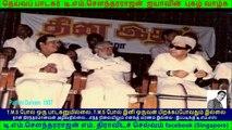 Pathini Daivam  1957 song  (TMS Legend),,