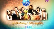 إعلان مجمـع مسلسـلات شبكـة تلفـزيـون النيـ�