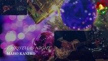 【Original】CHRISTMAS NIGHT - Maho Kaneko
