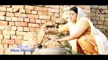Khali Jeb - Short Movie Latest Punjabi Short Films 2017 Red Frame Films _ Mp