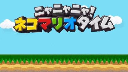 Nya Nya Nya! Neko Mario Time Nyandies Special de