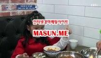 사설경마사이트, 사설경마사이트 ● MaSun , 엠E ◐ 경정출주표