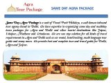 Same Day and Multidays Travel Packages for Agra by Travel Park Holidays