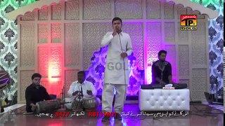 Sade Kol Nishani Reh Gai - Mitho Malik - Malik Mushtaq Zakhmi