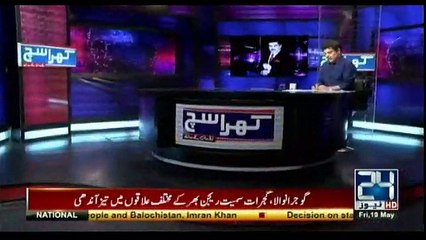 Khara Sach Luqman Kay Sath - 19th May 2017