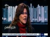 لازم نفهم   مجدي الجلاد يحاور فاطمة ناعوت بعد تهمة إزدراء الأديان   الجزء 3