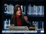 لازم نفهم   مجدي الجلاد يحاور فاطمة ناعوت بعد تهمة إزدراء الأديان   الجزء 2