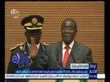 غرفة الأخبار   رئيس زيمبابوي يطالب بإصلاح الأمم المتحدة ومنح إفريقيا مقعد دائم بمجلس الأمن