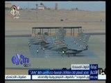 """غرفة الأخبار   مصر تتسلم ثلاث مقاتلات فرنسية جديدة م طراز """" رافال """""""