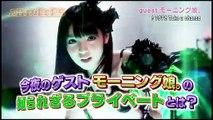 ② 2-2 音ボケPOPS「モーニング娘。来店!」 2013/01/13 Morning Musume