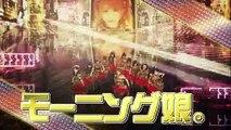 ① 1-2 音ボケPOPS「モーニング娘。来店!」 2013/01/13 Morning Musume
