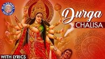 Durga Mantra Jaap Very Powerful | New Mantra | Mantra Jaap