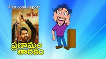 Jai Lava Kusa First Look Report - Happy Birthday Jr NTR - Young Tiger New Movie - Maruthi Talkies