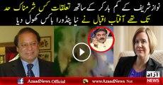 Aftab Iqbal Reveals New Story of Nawaz Sharif