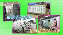 12/08/11 「エンタメ通信」(久住小春、モーニング娘。鞘師、℃-ute鈴木)