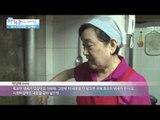 음식 3대 천왕-삼계탕 [광화문의 아침] 4회 20150611