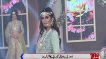 Model Fell Down at Bridal Couture Week...................musafir song,latest song,arslan sayed,feat,rahat fateh ali khan song,latest song musafir,punjabi songs,punjabi bhangra,punjabi music,punjabi bhangra music,punjabi latest songs,punjabi romantic songs