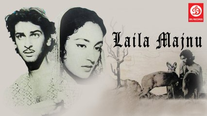 Laila Majnu (1953)    Hindi Full Movie    Shammi Kapoor, Nutan, Ulhas