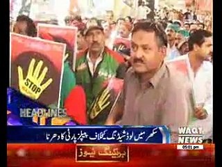Waqtnews Headlines 05:00 PM 21 May 2017