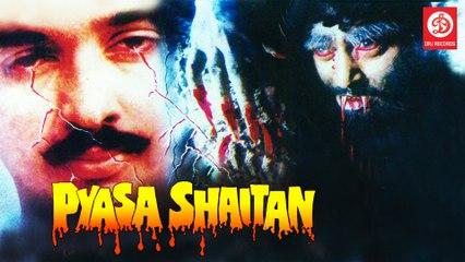 Pyasa Shaitan    Bollywood movie    Hindi Movie    Kamal Haasan,Latha,Balan K Nair,Janardana