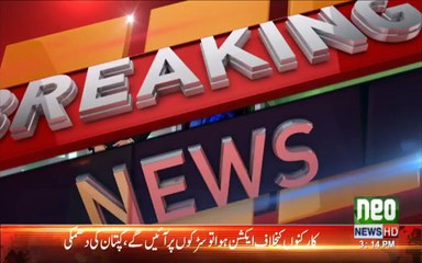 More revelations about secret network of MQM London in Islamabad.