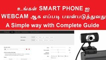 How to Use Your Smart Phone as Webcam Using IP webcam | A Live Online Tutorial