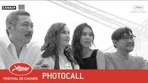 KEUL-LE-EO-UI KA-ME-LA - Photocall - EV - Cannes 2017