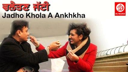 Jadho Khola A Ankhkha Mukh Tera || Villaitan Jatti || Audio Song || Jagajit Rana