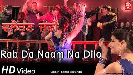 Rab Da Naam Na Dilo Basariye || Villaitan Jatti || Full Video Song || Sohan Shikandar
