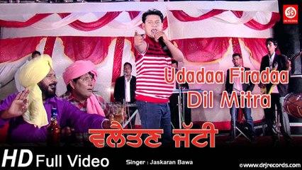 Udadaa Firadaa Dil Mitra || Villaitan Jatti || Full Video Song || Jaskaran Bawa (HD)