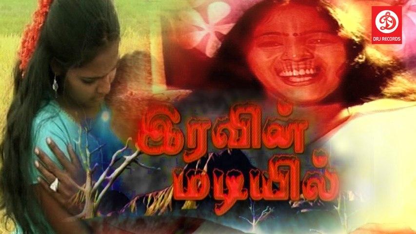 Iravin Madiyil (இரவின் மடியில்)    Tamil Glamour Full Movie    Vijay Adithiya, Nisha