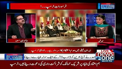 Live With Dr. Shahid Masood - 21st May 2017