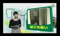 鈴鹿中2暴行、「謝り方悪い」さらに暴行か (三重)2016/10/12