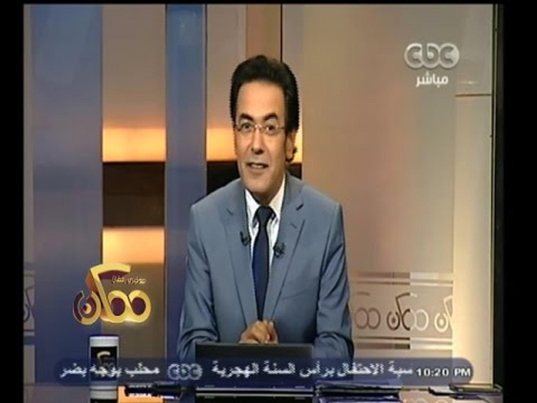 #ممكن | صافيناز هي الأكثر بحثا على جوجل من قبل المصريين