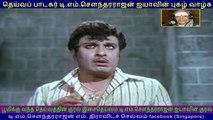 Kudiyirundha Koyil  1968   T M Soundararajan Legend  song  4