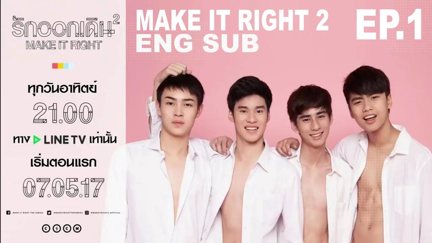 [Eng Sub - BL] Make It Right the Series 2 Ep 1