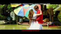 MAILE SOCHEKO JASTAI __ PREM GEET __ New Nepali Movie Song