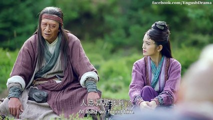 Legend of the Condor Heroes Resource | Learn About, Share