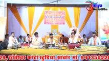 Rajasthani New Bhajan 2017 | Jaag Re Nar - FULL Video Song | Navneet Chauhan | Sanchore Live Program | Marwadi Songs | Anita Films | राजस्थानी भजन | मारवाड़ी सांग