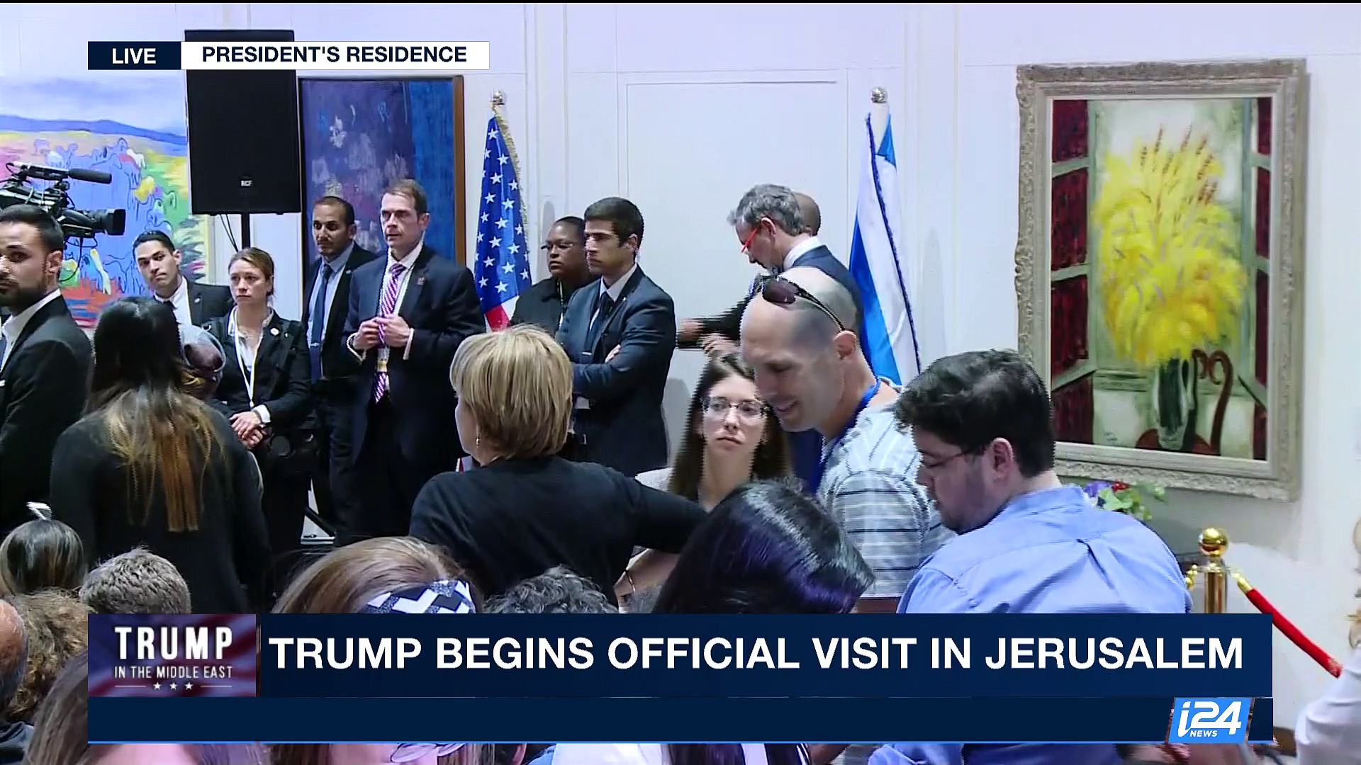 Trump, Rivlin hold joint news conference | Monday, May 22nd 2017