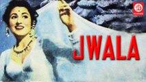 Hindi Movie Jwala  1971 It stars Sunil Dutt, Madhubala