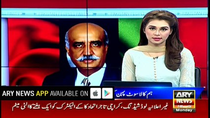 Govt should complete its tenure: Khursheed Shah
