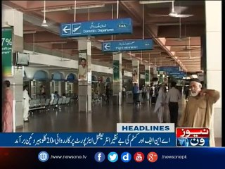 NewsONE Headlines 7PM | 22-May-2017