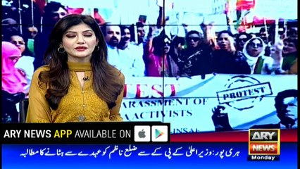 PTI stages demonstrations in Islamabad, Karachi against restrictions on social media