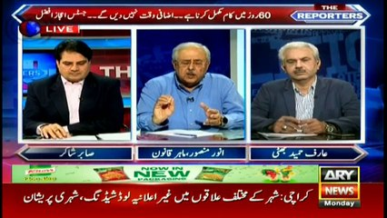 Nawaz Sharif will be treated by JIT like an accused, says Anwar Mansoor